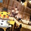 クリスマス2日目の夜、恵比寿ガーデンプレイス・ウェスティンホテル東京にて【ポケモンGOAR写真】