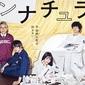 「アンナチュラル」第10話(最終回)感想