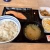 下永谷の「吉野家 環状2号線下永谷店」で焼魚牛小鉢定食