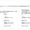 Amazon Kindleで自分の著作を推薦する方法
