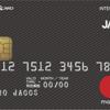 REX CARDの還元率が1.25%から1%に改悪