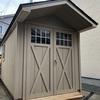 物置小屋を作る①:「ランカスターBG」 購入