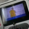 【旅行記】[弾丸世界一周⑲]ANA NH853 東京羽田(HND)⇒台北松山(TSA)