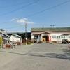 山陽本線:本由良駅 (ほんゆら)