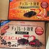 明治:チョコレート効果