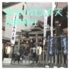 中央区|東京に銭洗弁天!?鎌倉まで行かなくても良いんです!