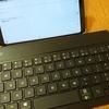 モバイルワイヤレスキーボード