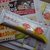 「朝のルテイン&プラセンタ」は大桃美代子さんも愛用!