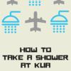 クアラルンプール旅行(26)空港ラウンジを利用せずシャワーだけ浴びる方法