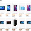 AmazonタイムセールでHUAWEI・LG・ASUS・Lenovo・HP・富士通、東芝・Microsoft SurfaceなどPCやタブレットが特価となる特選タイムセール