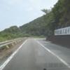 天空のドライブウェイ 伊勢志摩スカイライン
