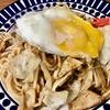 桜木町駅クロスゲートの焼きそば「ドロップイン」は釜揚げ太麺がおいしかった!