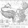 中国文明:中国の地理② 地形・気候