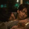 映画『窮鼠はチーズの夢を見る』80点/俺と大伴の違いはイケメン力だけだ!、、、と思う!!!