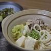 子供に食べさせたいご飯 出汁から作るうどん鍋【レシピ】