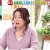 """コロナ禍で稼ぎまくって""""美魔女度""""がアップする岡田教授"""