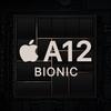 スマートフォン史上最強「A12 Bionic」とは