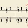 エヴァンゲリオン・ピアノフォルテの次回予告の曲の採譜が終わったの巻