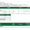 本日の株式トレード報告R2,06,25