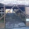 【古生物スポット紹介】般若の丘公園