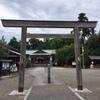 加佐登神社へ