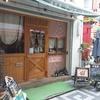 神戸南京町の洋食屋「アシエット」