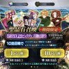 「FGO」1500万DL記念 アビゲイルピックアップ召喚 76連結果!