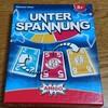 UNTER SPUNNUNG (アルティメット カウントゲーム)
