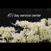 【AOIデイサービスセンター】いつかわかる時が来る!