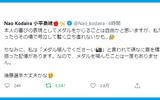 名古屋河村市長のメダル齧りへトヨタ非難声明・アスリートらの反応「噛んでと言われて頑なに首を横に振った」