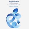 Apple、今秋は3回イベントを開催?毎月一回のイベント開催でiPhoneは10月登場になる噂