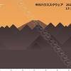 都筑区のダイヤモンド富士2020春