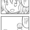 【4コマ】誰かの誕生日