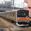 《JR東日本》【写真館257】M31編成離脱で武蔵野線205系LED表示器消滅