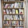 DIYで本棚作ってみました