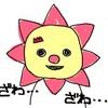 NHKパパママフェスティバル~ノージーのひらめき工房ステージショー感想!~