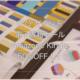 Kindleセール最大50%割引のWeb、デザイン電子書籍をピックアップ(2021年2月)