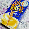 PLETS(プリッツ) 発酵バター