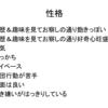 「地域おこし協力隊研修会in屈足」でパネラーとして発表した話~きた北海道協力隊ネットワークの活動~