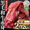 0時の牛肉トップ5🐄(10)