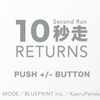 Switch「10秒走RETURNS」レビュー!10年ぶりの続編!丁寧に磨かれた「10秒」の戦いを見よッ!