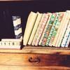 記憶の本棚