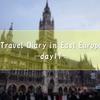 東ヨーロッパ旅行記day11~今回の旅行での最後の拠点『ミュンヘン』に到着~