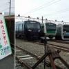 JR東日本川越車両センターまつり2019