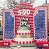 少しだけ5にまつわる話をしよう ~「ARASHI Anniversary Tour 5×20」感想~