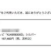 ブラビアX8300Dユーザーが嫉妬するX9000Eの魅力