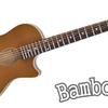 SOUND HOUSE - BAMBOOINN ( バンブーイン ) / BAMBOOINN-C