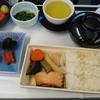 ルフトハンザ航空LH736便ビジネスクラス搭乗記 フランクフルト⇒名古屋