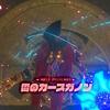 【ゼルダの伝説BoW プレイ日誌35】雷のカースガノンとの戦い。そしてウルボザとの再開