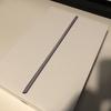 iPadmini2019を購入しました。あとNIDOO タブレットケース 8インチ ラップトップケース も買いました。